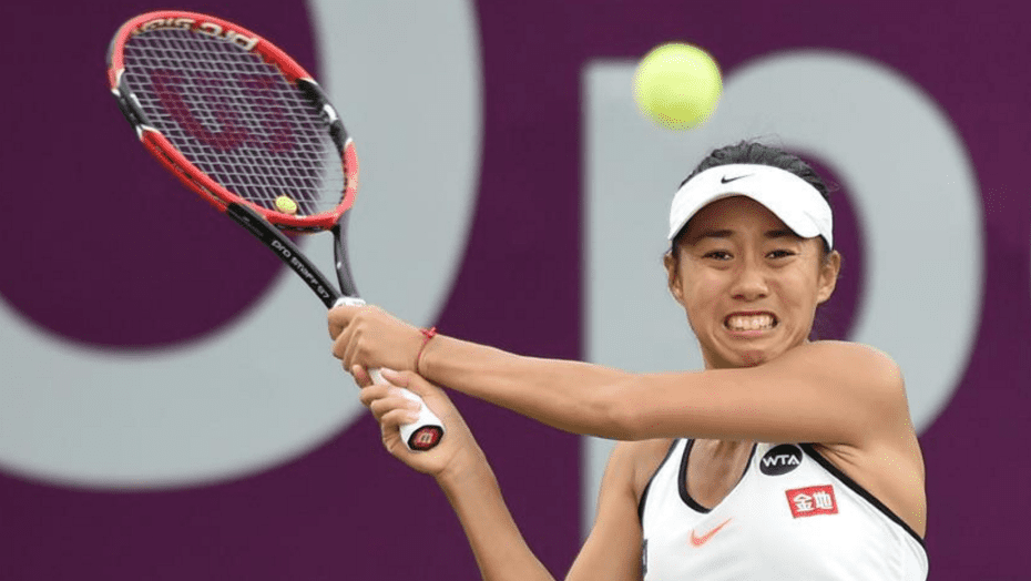 Shuai Zhang: Earned two wins on Wednesday to advance to the Doha Quarterfinals